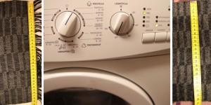 Koetilkku ennen ja jälkeen pesun.
